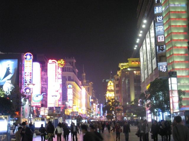 china 584