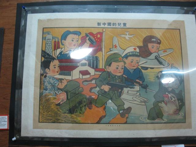 china 594