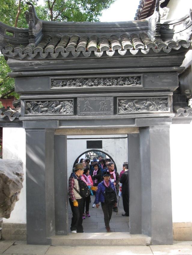 china 675