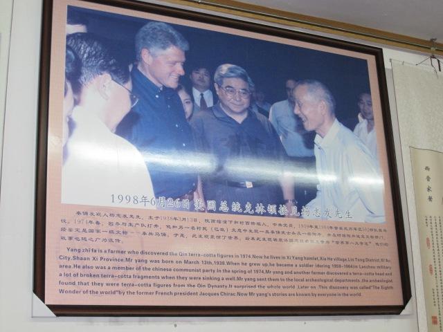 Yang Zhifa and Bill Clinton